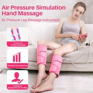 เครื่องลดไขมันต้นขา Multi-function Leg Massager Calf Stovepipe Arm Massage Pressure Kneading Home Massage Instrument Foot Hot Compress Pink