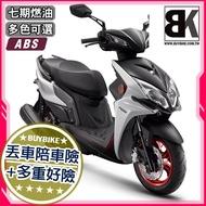 2021 雷霆S Racing S125 ABS 七期 送仟萬超額險 (SR25JH)光陽機車