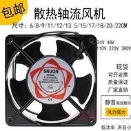 電焊機散熱風扇 24V 110V 220V 380V 通用散熱風扇工業 軸流風機