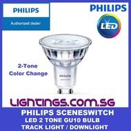 Philips Sceneswitch - LED 2 Tone GU10 Bulb / Track Light / Downlight