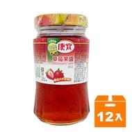 康寶 草莓 果醬 200g (12入)/箱【康鄰超市】