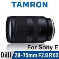 Tamron 28-75mm F2.8 DiIII RXD A036 - SONY E 鏡頭 平輸 晶豪泰3C 高雄 專業攝影