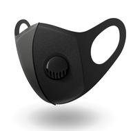 口罩防霧霾立體帶呼吸口閥門海綿口罩防塵明星口罩PM2.5 水洗