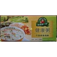 【小如的店】COSTCO好市多代購~GREAT DAY 得意的一天 健康粥-干貝柴魚海鮮(40g*30包)
