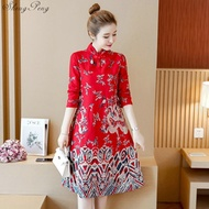 Chinese traditional dress 2018 new design chinese oriental dresses traditional oriental dress women