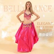 Belly Dance Costume Women Sexy Oriental Dance Performance Costume
