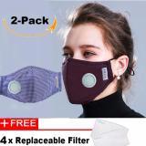 2 แพ็คเปิดใช้งานคาร์บอน N95 ปาก Mask หน้ากากอนามัยผ้าฝ้าย Anti PM 2.5 ป้องกันฝุ่น Haze ไอเสียวาล์วสำหรับชาย /ผู้หญิง