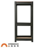 韓國 Speed Rack 角鋼三層架 黑色 40x40x90cm