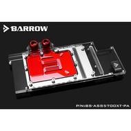 Barrow 華碩STRIX 5700XT 顯卡水冷頭BS-ASS5700XT-PA