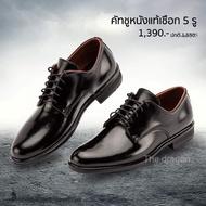 คัชชูเชือกหนังเเท้ 5 รู  รองเท้าทางการสีดำ รองเท้าผู้ชาย คัชชูเชือก ผู้ชายสีดำ รองเท้าหนังเเบบสวม