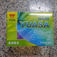 全新湯淺YUASA 4號機車電池 YTX4L-BS(同GTX4L-BS)
