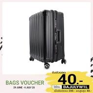 กระเป๋าเดินทาง 20-24 นิ้วกรอบวัสดุ ABS + PC