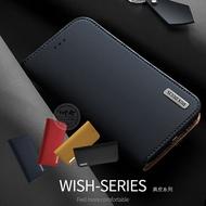 i6 6s+ 真皮 簡約 商務 皮套 iphone 6 6s plus 手機皮套 保護套 真皮系列