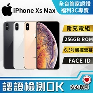【創宇通訊│福利品】9成新上保固6個月 Apple iPhone XS Max 256GB (A2101) 開發票