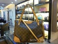 ::MINI名牌精品店::  LV M41232 原花 方型包 手提包 肩背包 斜背包 MM 8.5成新