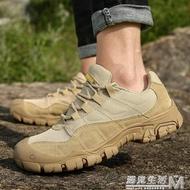 駱駝戶外男鞋運動鞋爬山徒步鞋防水加絨棉鞋防滑登山鞋男  遇見生活