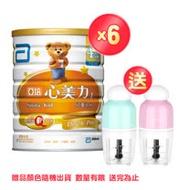 亞培 心美力 4號High Q Plus(1700gx3罐)x2箱+KINYO多功能食物調理機(1入)
