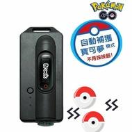 寶可夢手環 自動抓寶手環 Brook 原廠保固 Pokemon GO 手環PLUS 寶可夢自動抓轉 新抓寶手環 抓寶手環 電池升級30倍