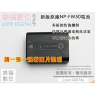 Sony NP-FW50 原廠電池  裸電 A7 II A7s A7R A72 A5100 A6000 A6500 A6300