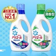 日本 P&G Ariel 深層潔淨除臭抗菌洗衣精 910g 洗衣精 抗菌 除臭 漂白【N203059】