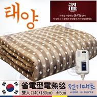 <有現貨>不挑色<免運蓋保固章>【韓國 태양 전기메트】太陽牌雙人電熱毯 110x180cm (SE10)