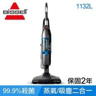 【美國 Bissell 】Vac & Steam 二合一蒸氣殺菌吸塵器1132L