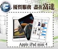 『台南富達通信』蘋果 Apple iPad mini 4 Wi-Fi版 128G/128GB【全新直購價12300元】
