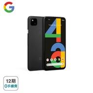 【Google】Pixel 5 5G(8G/128G)