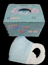 【憨吉小舖】台灣製格安德三次元兒童醫用口罩 50入/盒 3D立體口罩