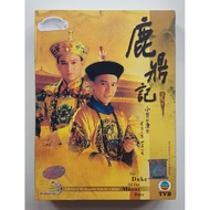 Hong Kong TVB Drama DVD The Duke Of Mount Deer 鹿鼎记