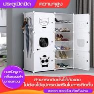 ตู้เก็บรองเท้าแบบเปิดประตู ชั้นวางรองเท้า Shoe Rack ชั้นวางของอเนกประสงค์  PVC กันน้ำ กันชื้น กันความร้อน กันปลวก เป็นมิตรกับสิ่งแวดล้อม ปลอดภัยต่อคนในบ้านคุณ เช็ดล้างทำความสะอาดง่ายด้วยน้ำ ดีไซน์สวยงาม ดูทันสมัยสไตล์โมเดิร์น