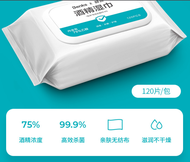 Benks酒精濕巾75度殺菌消毒便攜式濕紙巾滅菌現貨抽取手