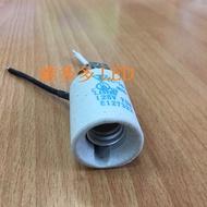 (3入)E12陶瓷燈座/附鐵片