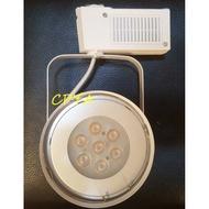 CP YA LED 7珠 LED 10W軌道燈碗公型 黃光白光 黑色白色軌道燈