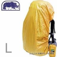 RHINO 802 犀牛 超輕豪華防雨套/遮雨罩/背包防水套/素面背包套 L