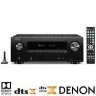 DENON AVR-X2500H 7.2 聲道4K AV環繞收音擴大機