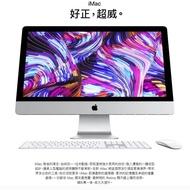 Apple iMac 21.5吋 6核心第八代 i5 8GB/3.0GHz/1TB 4K顯示器 送無線充電滑鼠墊廠商直送