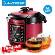 Midea MY-QC50A5 electric pressure cooker double gall 5L intelligent household electric pressure cooker rice cooker - intl