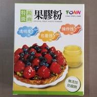 [甜田烘焙材料] 特級鏡面果膠粉