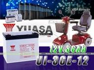 【允 豪~電池達人】YUASA湯淺電池(U1-36E-12 -12V,36AH)另售 60038 57114 55566