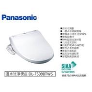 Panasonic 電腦馬桶座 DL-F509RTWS/DL-F509BTWS