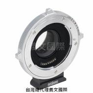 Metabones專賣店:Canon EF -M43 T Speed Booster CINE XL0.64x(Panasonic,Micro 43,Canon EOS,鎖定環,減焦,0.64倍,GH5,GH4,轉接環)