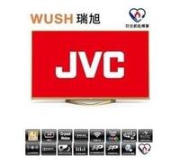 JVC液晶顯示器+視訊盒【 50U】 4K聯網 會讓你驚豔 最後5台