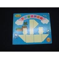 【lucy寶貝窩】巧連智 幼幼版 形狀磁鐵拼圖組 2004-5月
