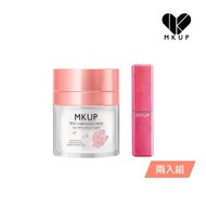 【MKUP 美咖】裸素美顏粉嫩唇1+1組★粉嫩美唇精華潤唇膏+賴床美白素顏霜30ML(一袋X王推薦)