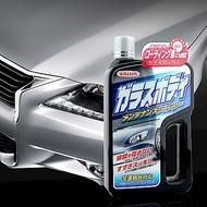 日本Willson 鍍膜車專用洗車精