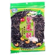 🌲紫菜酥80克