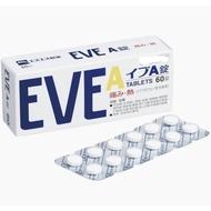 ( 三月 2號寄出 )   日本  EVE A  白色  60錠