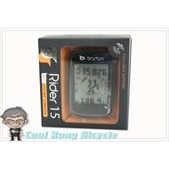 酷榮單車051108◇Bryton Rider 15C GPS自行車碼錶(含踏頻)