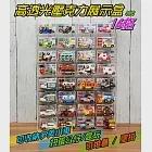【金格創意】台製 高透光 防塵壓克力展示盒(16格)-1入 最多可收納32台 TAKARA TOMY 多美小汽車 瘦盒 厚盒 模型汽車 透明